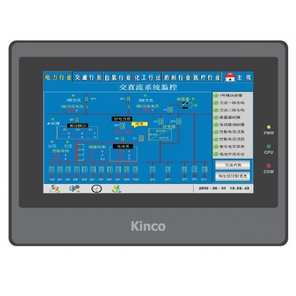 kinco-mt4414te-can-hmi